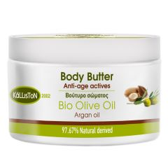 Age care body butter with argan oil | 200ml