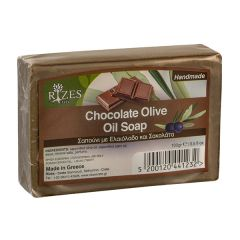 Natural olive oil soap with chocolate