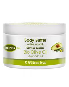 Body butter with avocado oil and natural beeswax | 200ml