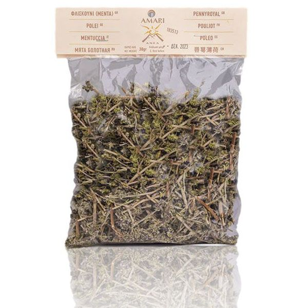 Penny Royal, wild mint from Crete ideal for teas and drinks | 30gr