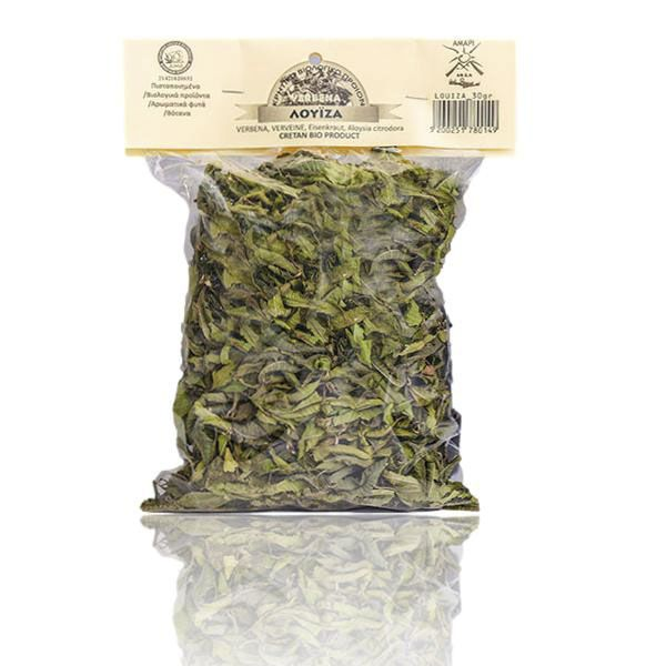 Bio Verbena herb from Crete for drinks and tea   30gr