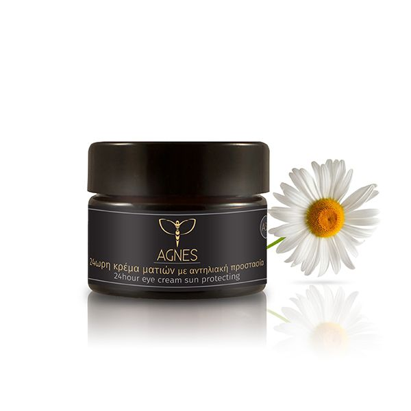 Natural, sun protecting eye cream against wrinkles and dark circles with black tea essence