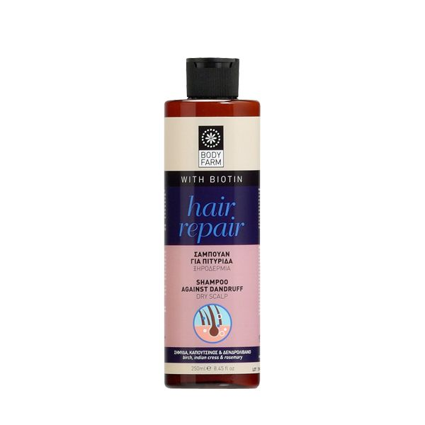 Natural shampoo against dry scalp and dandruff withBiotin, Panthenol,Vitamin E,Μineral complex,Birch, Indian cress & Rosemary