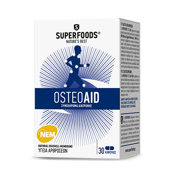 A combination of high-tech ingredients with proven effectiveness on joint health with visible results in just 7 to 10 days.